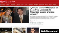 BBC Özbək xidmətinin səhifəsi