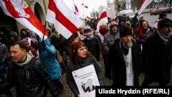Шествие против интеграции с Россией, Минск, 29 декабря 2019 года