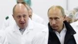 Ýewgeniý Prigožin (çepde) we rus prezidenti Wladimir Putin. 2010 ý.