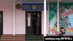 Гласачко место во Алмати.