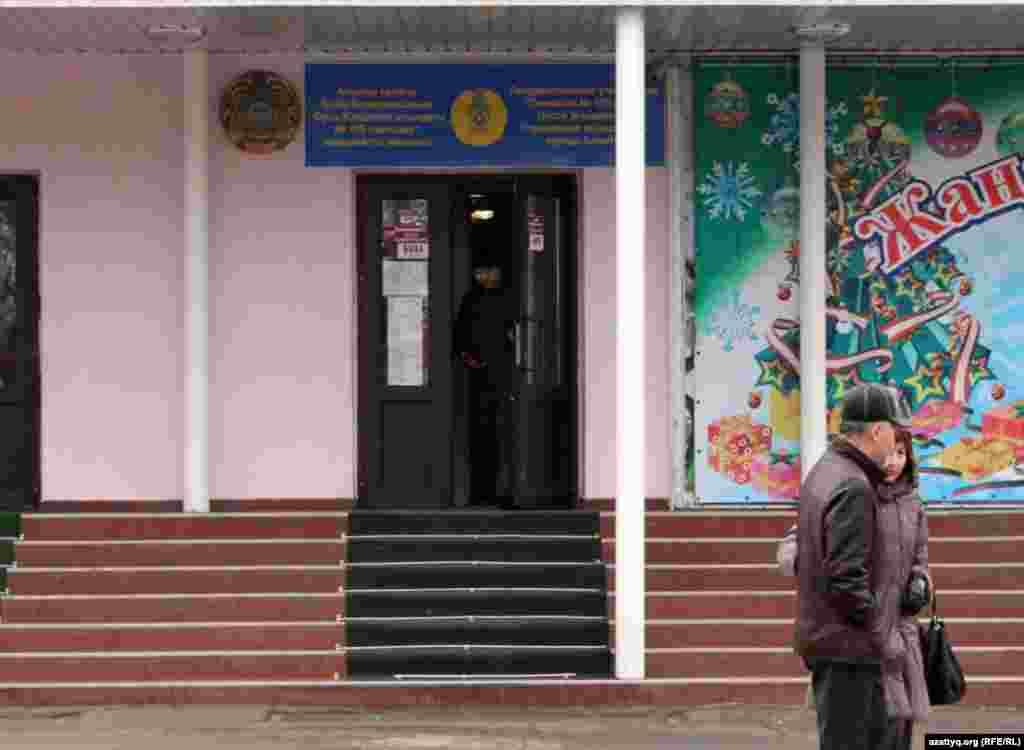Избирательные участки города Алматы.