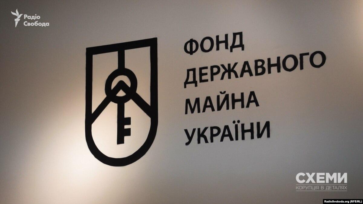 ФГИУ конкурс по продаже «Центрэнерго» не состоится