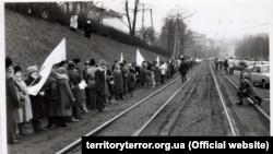 «Живий ланцюг» на вулиці Личаківській у Львові, 21 січня 1990 року
