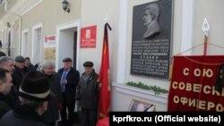 Покладання квітів з нагоди річниці від дня смерті радянського диктатора Йосипа Сталіна, 5 березня 2019 року, Сімферополь