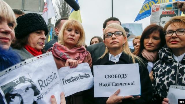 Акция в защиту Надежду Савченко (Киев, 9 марта 2016 года)