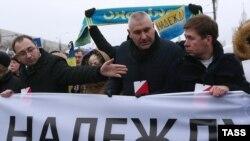 Марк Фейгін (у центрі) разом із колегами по захисту Надії Савченко закликає звільнити українку, Москва, 1 березня 2015 року, хода пам'яті Бориса Нємцова