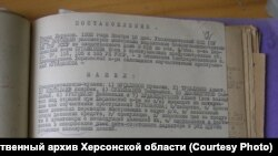 Исса Курмановдун сурак - протоколу. 1932 - жылдын 2 - октябры. Херсон облустук мамлкеттик архиви.