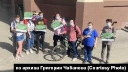 """Акция сторонников партии """"Яблоко"""" в Томске"""