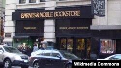 """""""Barnes & Noble"""" New-York-un mərkəzində - 5-ci xiyabandakı ən məşhur kitab dükanını da bağlayıb."""