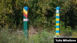 Позначки на українсько-молдовському кордоні