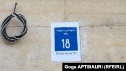 Альтернативное название проспекта Сталина в Гори