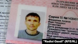 Умедджон Хасанов был убит на 13-й день службы