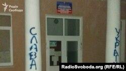Фотографії, які це підтверджують, журналістам телевізійного проекту Радіо Свобода «Донбас.Реалії» надіслали жителі міст, які нині підконтрольні угрупованням «ДНР» і «ЛНР», підтримуваним Росією