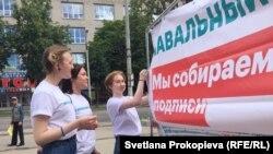 Акція прихильників Олексія Навального у російському Пскові, 8 липня 2017 року