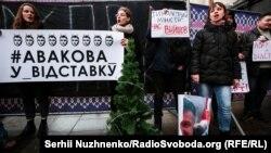 Під час акції біля Офісу президента України з вимогою відставки керівника МВС Арсена Авакова. Київ, 22 грудня 2019 року