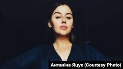 Антаніна Яцук