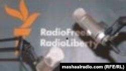 Азат Еуропа/Азаттық радиосының логотипі. (Көрнекі сурет)
