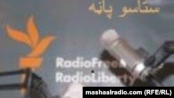 Logo e Radio Mashaal-it