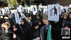 Иран. Фото из архива