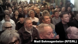 """На """"Антиевразийском форуме"""" в Алматы. 12 апреля 2014 года."""