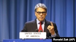 U.S. Energy Secretary Rick Perry delivers his speech at opening of the general conference of the International Atomic Energy Agency, IAEA, at the International Center in Vienna, September 16, 2019