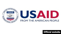 Логотип американского Агентства по международному развитию USAID.