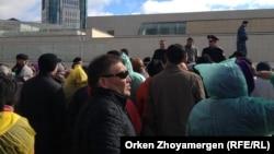 Наразы борышкерлер жиыны. Астана, 1 қазан 2013 жыл