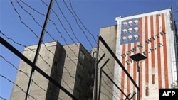 Антиамериканские лозунги в Тегеране. 26 сентября 2017 года.