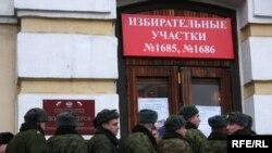Русиядә гәскәриләр тавыш бирә, 2.12.2007