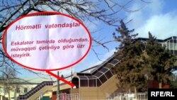 Heydər Əliyev prospektindəki piyada keçidi («Mobil reportyor»)