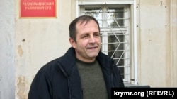 Crimean activist Volodymyr Balukh (file photo)