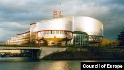 Европейский суд по правам человека, Страсбур, Франция.