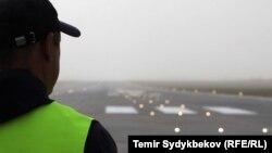 Kosovo, kaže direktor Uprave za civilnu avijaciju Eset Beriša, trenutno nema kapacitete da upravlja visokim vazdušnim prostorom, ali navodi da su to planovi za budućnost
