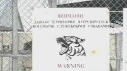 U.S. Military Base In Kyrgyzstan