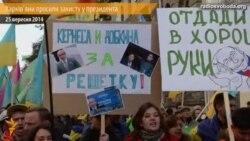 Харків'яни намагались «достукатись» до президента