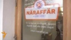Швецияда сотувчиси ва қоровули йўқ магазин очилди