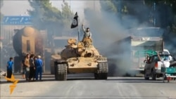 ISIL Parades Military Hardware In Syria
