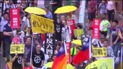 В Гонконге начались манифестации в честь годовщины событий на площади Тяняньмэнь