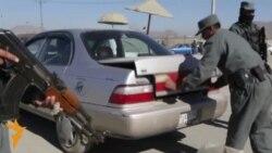 У Кабулі поліція посилила заходи безпеки контрольно-пропускних пунктів