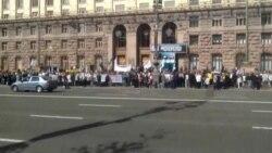 Під Київрадою – низка акцій протесту
