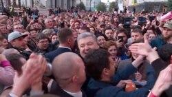 Киев: проводы Порошенко на Банковой (видео)