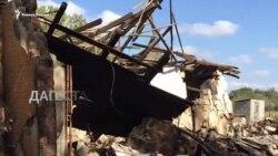 Силовики взрывают Дагестан