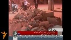Ирандағы зілзала