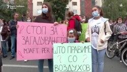 Граѓаните маршираа за правото на почист воздух