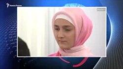 Видеоновости Кавказа 3 января