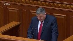 Аваков виступає у Раді: «Я патріот до мозку кісток» – відео
