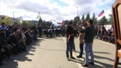 Ingush Protesters Denounce Land Swap With Chechnya