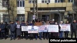 Участники акции в поддержку экс-председателя правления аэропорта «Манас» Эмира Чукуева. 18 марта 2021 года.