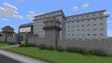 """Тюрьма в игре """"Майнкрафт"""""""