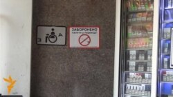 «Потрібно виділити місця, де курити – можна» – кияни